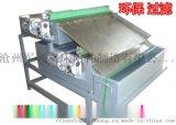 全流量磷化除渣机 除铁屑 磁性分离机 定制现货