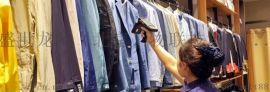RFID服装防盗标签、RFID服装防盗扣