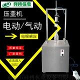 電動/氣動葡萄酒內塞壓蓋機 紅酒塞瓶器壓塞機