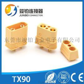 XT90 电池连接器公母插头插头XT60U-M