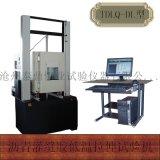 天枢星牌TDLQ-DL型沥青灌缝胶低温拉伸试验机
