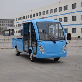 封閉式電動貨車 雙排座帶貨鬥 工廠物資轉運車