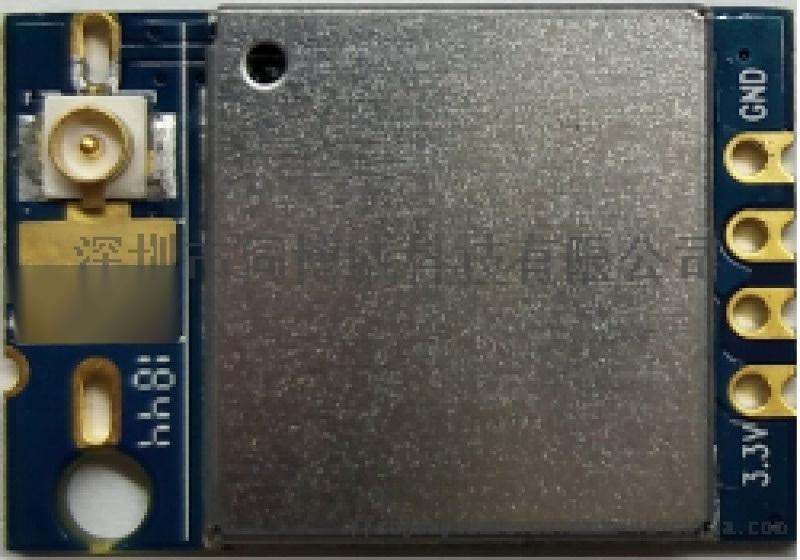 方案MTK7601WIFI网卡模块USB端口