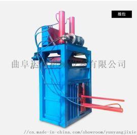 半自动液压打包机编织袋废纸箱塑料易拉罐金属打包机
