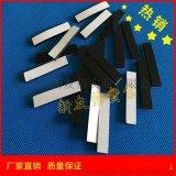 北京矽橡膠製品 矽膠墊 黑色矽膠腳墊 可定製