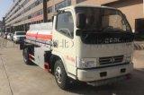 武汉东风多利卡2吨蓝牌碳钢柴油运油车加油车