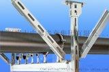 上海振大供应抗震支吊架C型槽钢
