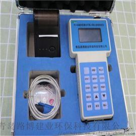 便携式激光粉尘浓度检测仪