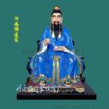 神醫華佗雕塑像 醫聖張仲景雕塑廠家 扁鵲神像定製