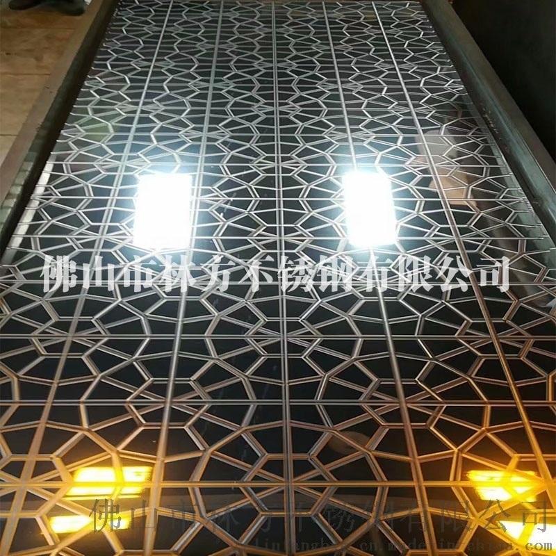 深圳 厂家直销 彩色不锈钢工艺板 蚀刻 局部喷砂