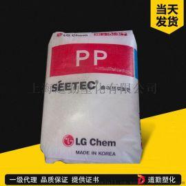 PP/LG化学/H7700 耐低温PP LG化学 H7700 注塑PP纤维无纺布PP 工
