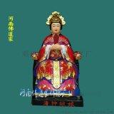 泰山圣母树脂像送子奶奶雕像三霄圣母神像 定制