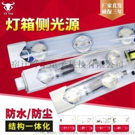 广告灯箱led灯灯条户外防水220v灯箱led灯管