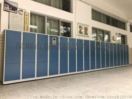 振耀校园钢制智能书包柜储物柜校园一卡通寄存柜定制