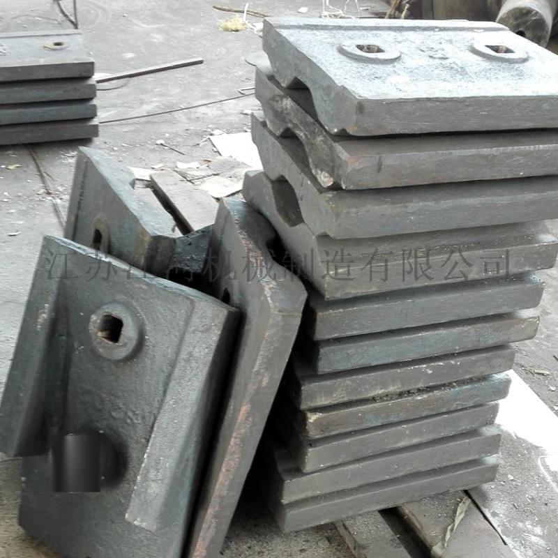 湖南复合破碎机衬板 锤头衬板 江河耐磨材料