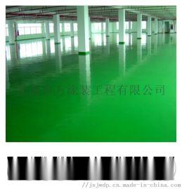 常熟环氧地坪,常熟环氧砂浆地坪,常熟环氧平涂地坪漆