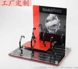 亚克力制作**手表展示架有机玻璃品牌手表展示架