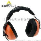 代爾塔防噪音耳罩103006車間聽力防護