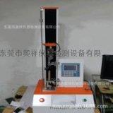 薄膜针刺力试验机 压力刺力试验机