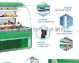 重庆水果展示柜/超市水果厂家