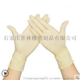 乳胶手套黄色白色医用实验室牙科检查净化手术