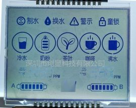 LCD显示屏 LCD液晶屏