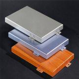 氟碳鋁單板幕牆