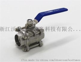 Q61F-1000WOG三片式承插焊球阀