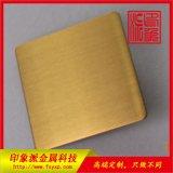 厂家不锈钢彩色板 佛山厂家供应拉丝钛金不锈钢装饰板