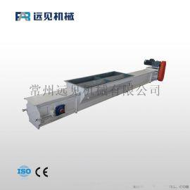 常年供应刮板机 埋刮板输送机 ISO9001输送机