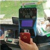 公交巴士IC卡刷卡機,班車掃碼收費機