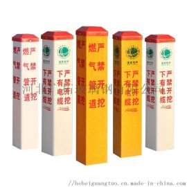 专业供应 玻璃钢标志桩,标志牌,警示桩月销过万