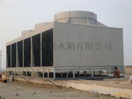 供应水轮机冷却塔 玻璃钢冷却塔 厂家直销