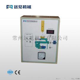 供应饲料厂自动化电控 PLC电控柜 饲料加工设备