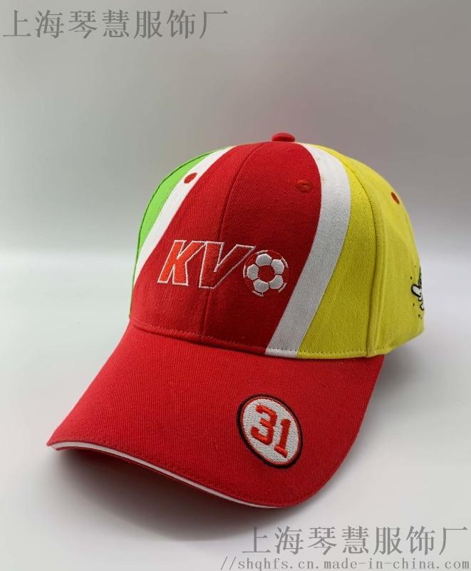 棒球帽定制上海源头实体工厂