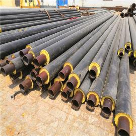 双鸭山 鑫龙日升 发泡聚氨酯保温管DN1100/1120聚乙烯聚氨酯保温钢管