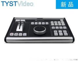 天影视通慢动作控制台TY-1350HD服务周到