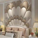 杭州墙面软包定做 工程硬包厂家 酒店软包硬包背景墙