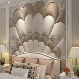 杭州墙面软包定做|工程硬包厂家|酒店软包硬包背景墙