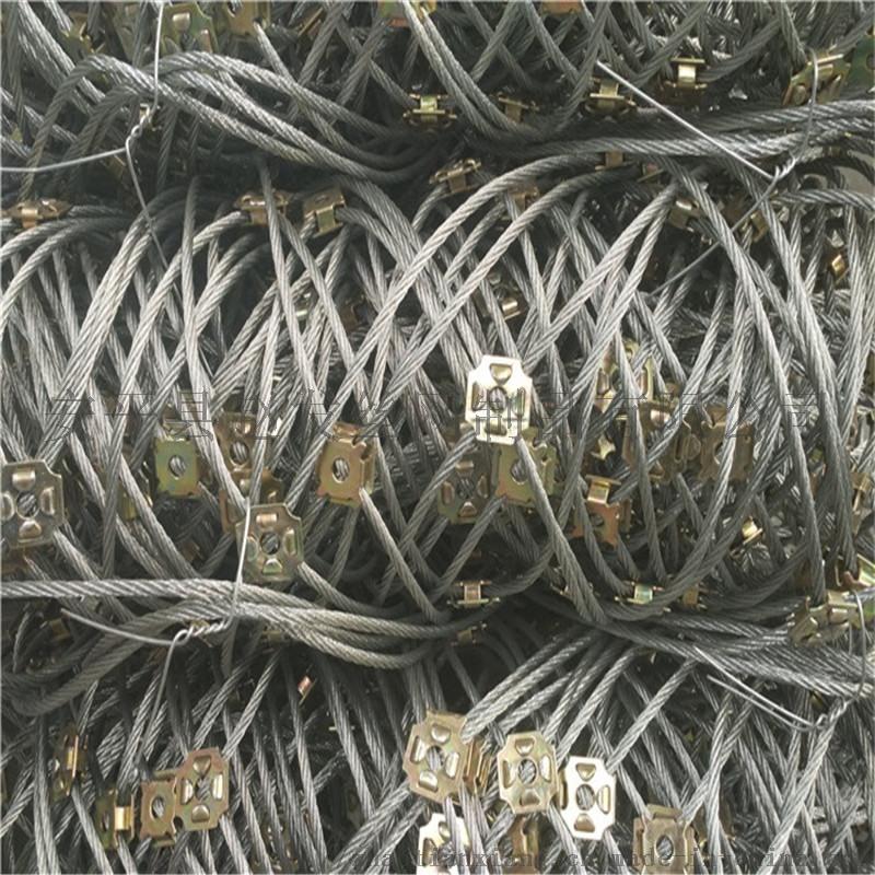 防落石钢丝绳网-防落石防护网-钢丝绳防护网