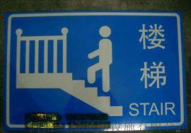 大同车库停车场标志牌 出入口指示牌 导向标牌定做
