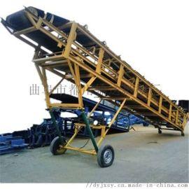 滚筒式长距离皮带输送机 大米包装卸车皮带输送机78