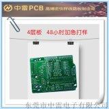广东中雷pcb高精密线路板阻抗多层板