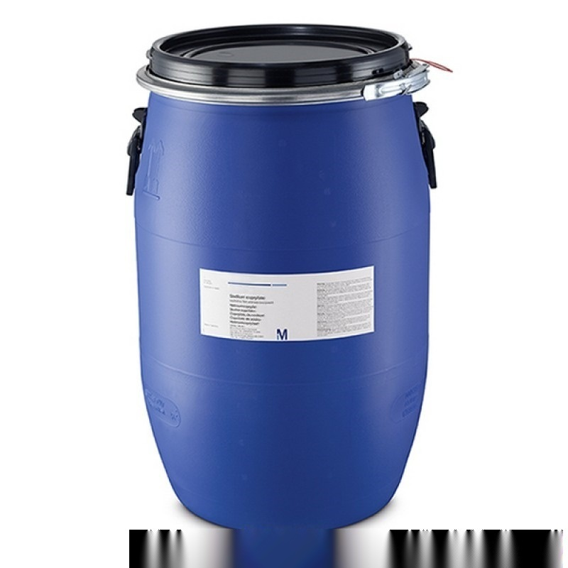 JPH(EXP2887)交聯聚醯胺水溶液20%廠家