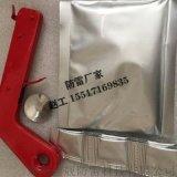 定製焊粉焊藥 OEM定製防雷接地材料 長沙防雷接地