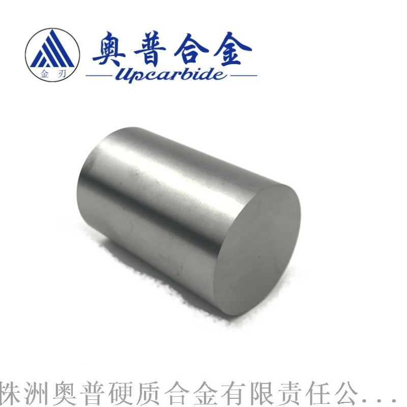 钨钢圆柱 硬质合金圆棒 模具冲头 成型芯棒