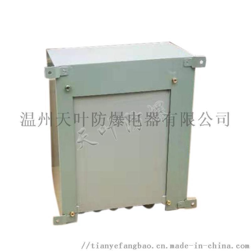 防爆变频器操作箱
