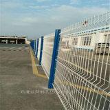 三角折弯隔离网,园林果园防护网,河南景区护栏网厂家