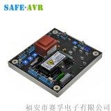 无刷发电机电压调节器EA440-T励磁稳压板