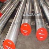 供应9CRSI合金工具钢9CRSI板材 棒材